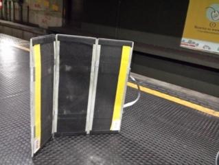 """ATM: C'è un servizio chiamato """"Accessibilità Totale"""" per la metropolitana , qualcuno lo sa?"""