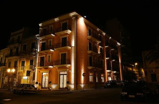Milazzo: Hotel La Chicca Palace